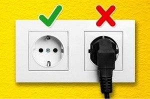 Опасно ли оставлять зарядку в розетке?