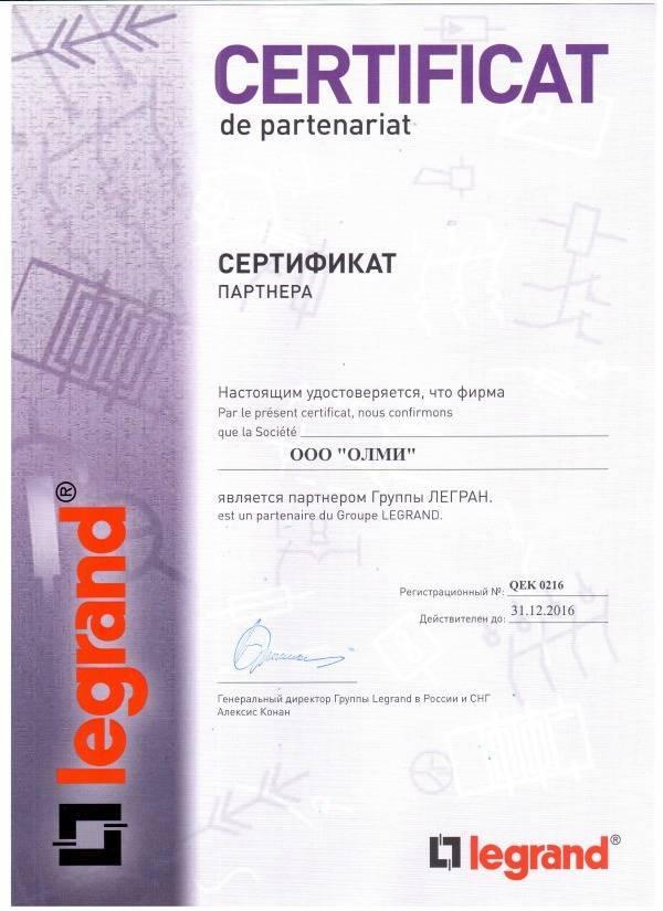ВДТ Legrand 411514
