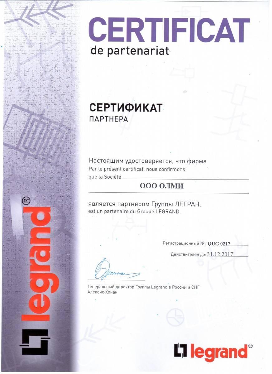 Накладка на стык Legrand DLP 010696