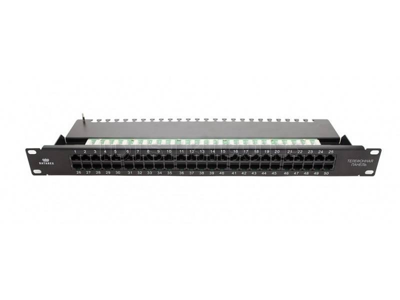 Коммутационная патч-панель телефонная Datarex DR-4071