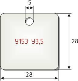 Бирки кабельные маркировочные. Квадратные У-153 Fortisflex 77678