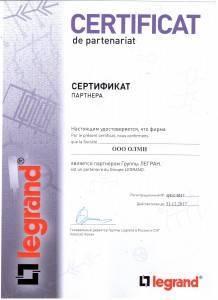 Legrand 774330 Розетка Legrand Valena TV, оконечная, слон. кость-2