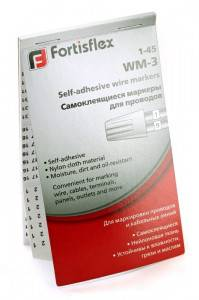 Маркер самоклеящийся Fortisflex WM-3